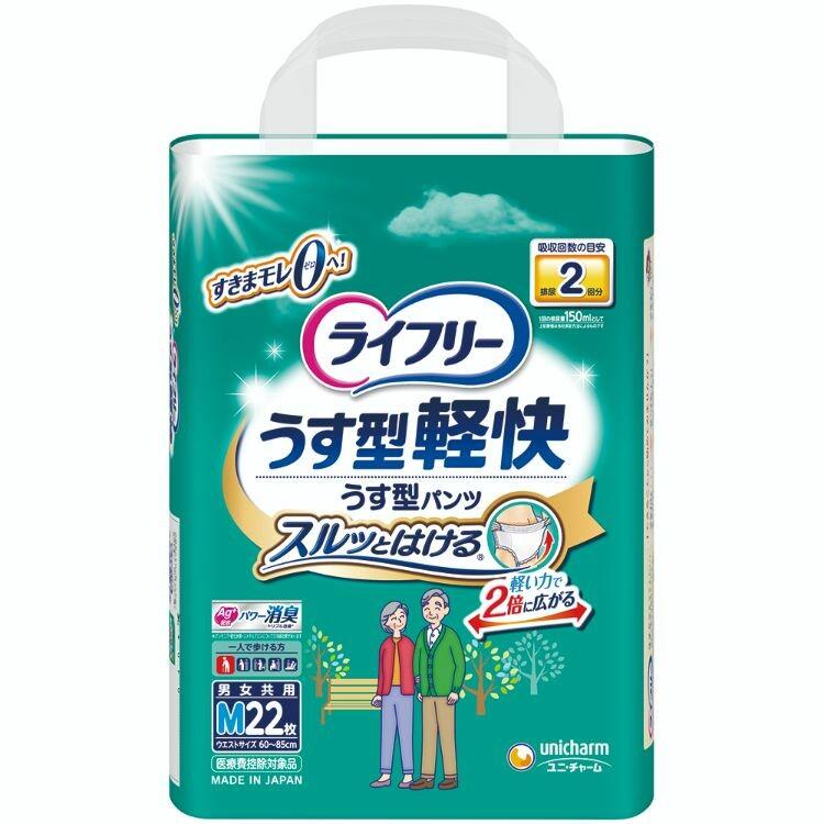 【メーカー直送品】ライフリー薄型軽快パンツM M88枚(22枚×4)