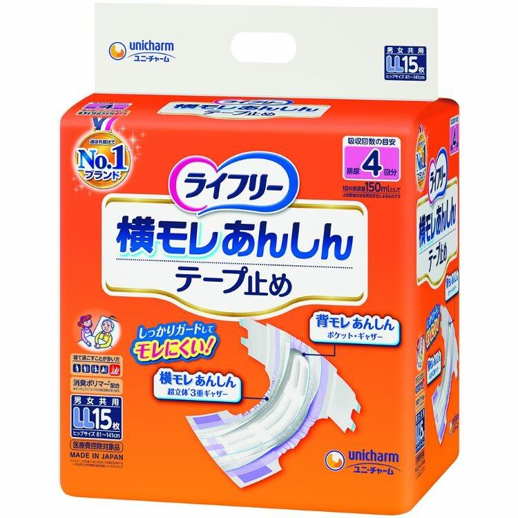 【メーカー直送品】ライフリー横漏れ安心テープ止めLL LL60枚(15枚×4)