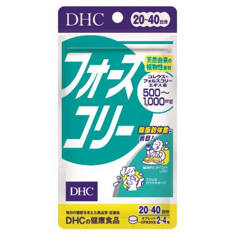 DHC フォースコリ― 20日分 80粒、32.4g