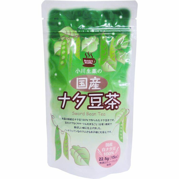 国産ナタ豆茶 22.5g(15袋)