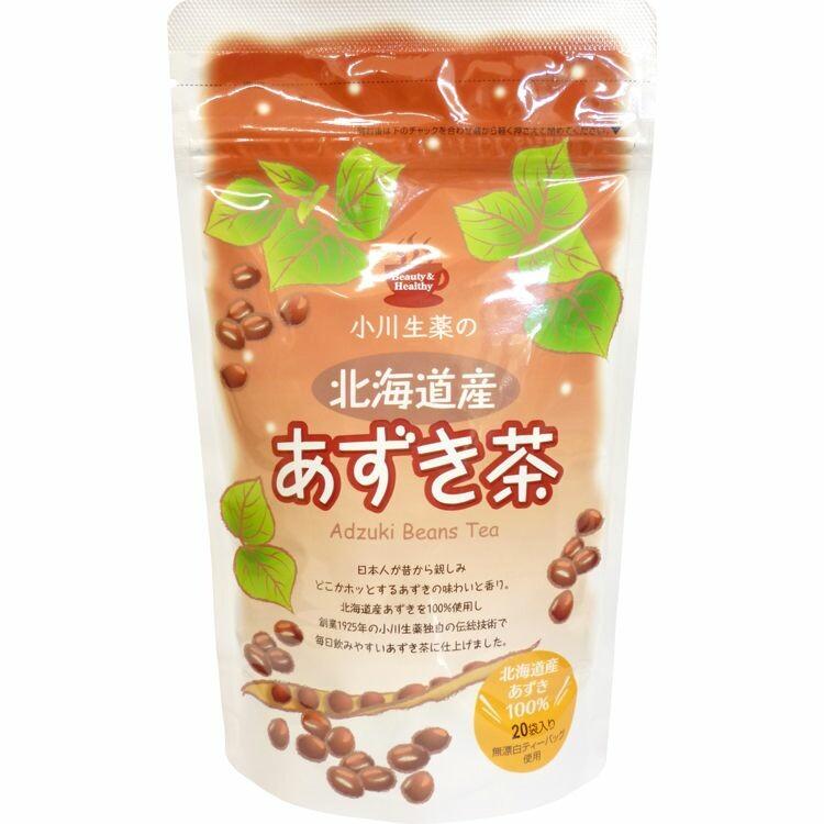 北海道産あずき茶 80g(20袋)