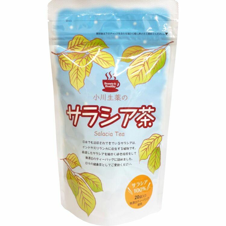 サラシア茶 30g(20袋)