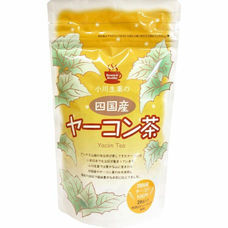 四国産ヤーコン茶 30g(20袋)