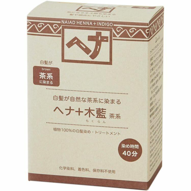 ナイアード ヘナ+木藍(茶系) 100g