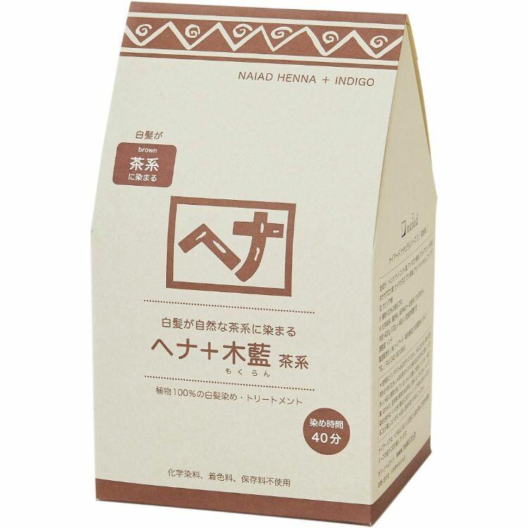 ナイアード ヘナ+木藍(茶系) 徳用 400g
