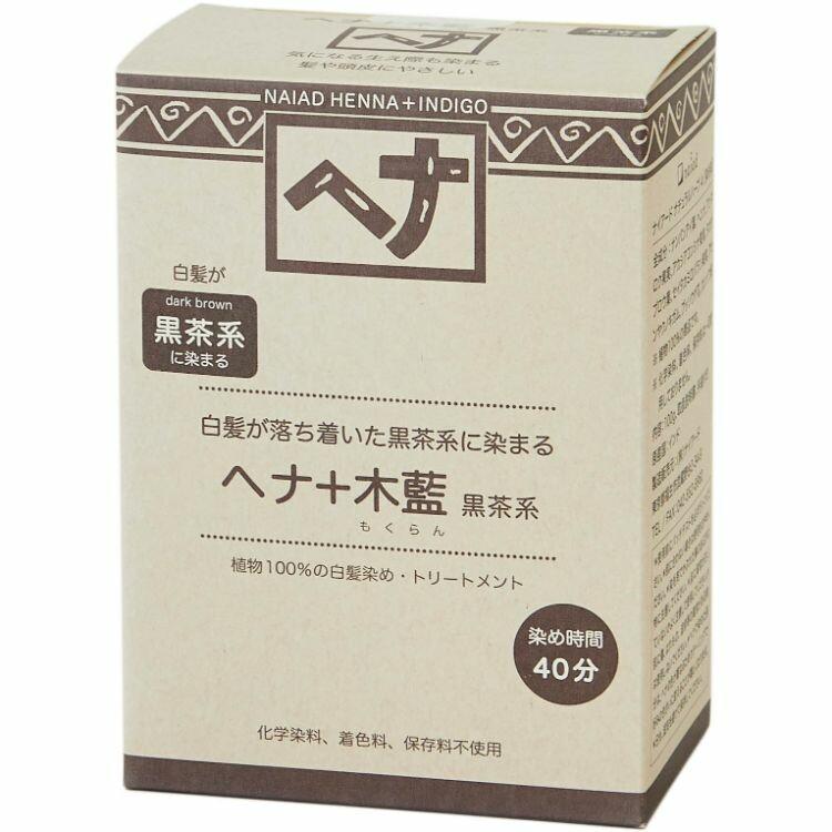 ナイアード ヘナ+木藍(黒茶系) 100g