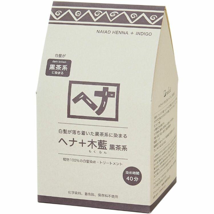 ナイアード ヘナ+木藍(黒茶系) 徳用 400g