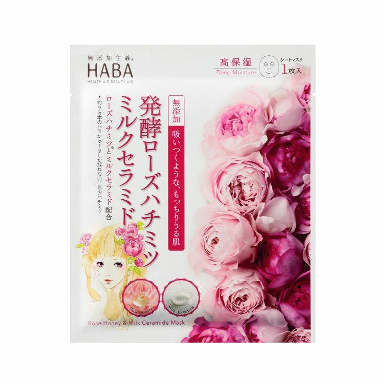 HABA 発酵ローズハチミツミルクセラミド 1枚入り