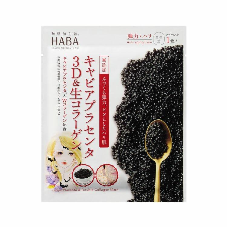 HABA キャビアプラセンタ3D&生コラーゲン 1枚入り