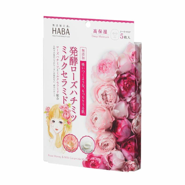 HABA 発酵ローズハチミツミルクセラミド(5枚入り)