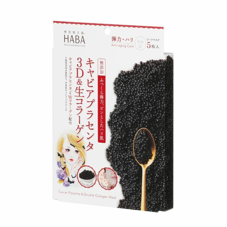 HABA キャビアプラセンタ3D&生コラーゲン(5枚入り)