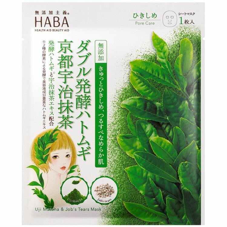 HABA ダブル発酵ハトムギ京都宇治抹茶 1枚入り