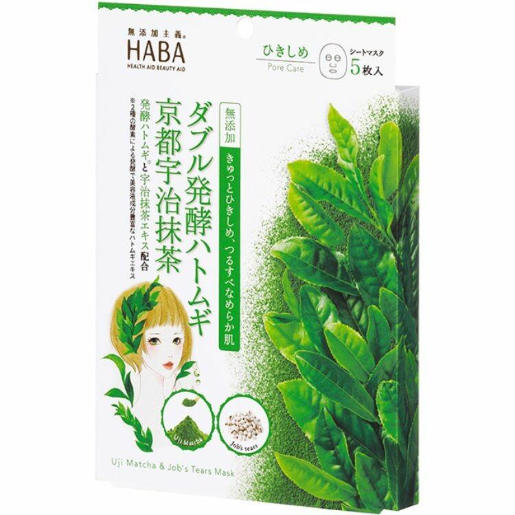 HABA ダブル発酵ハトムギ京都宇治抹茶(5枚入り)