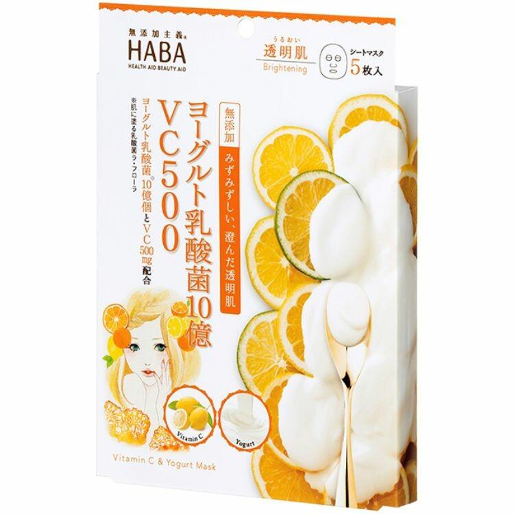 HABA ヨーグルト乳酸菌10億VC500(5枚入り)