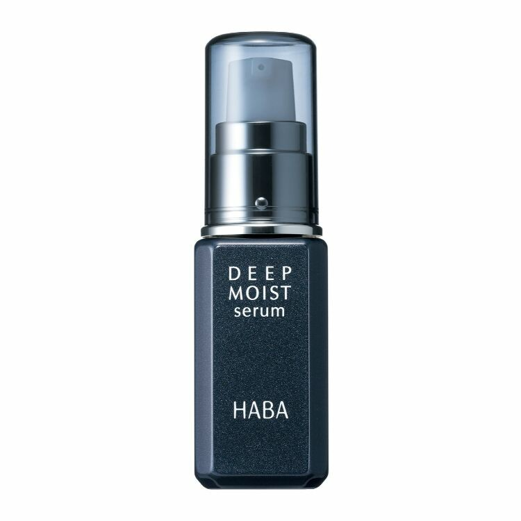 HABA ディープモイストセラム 30mL