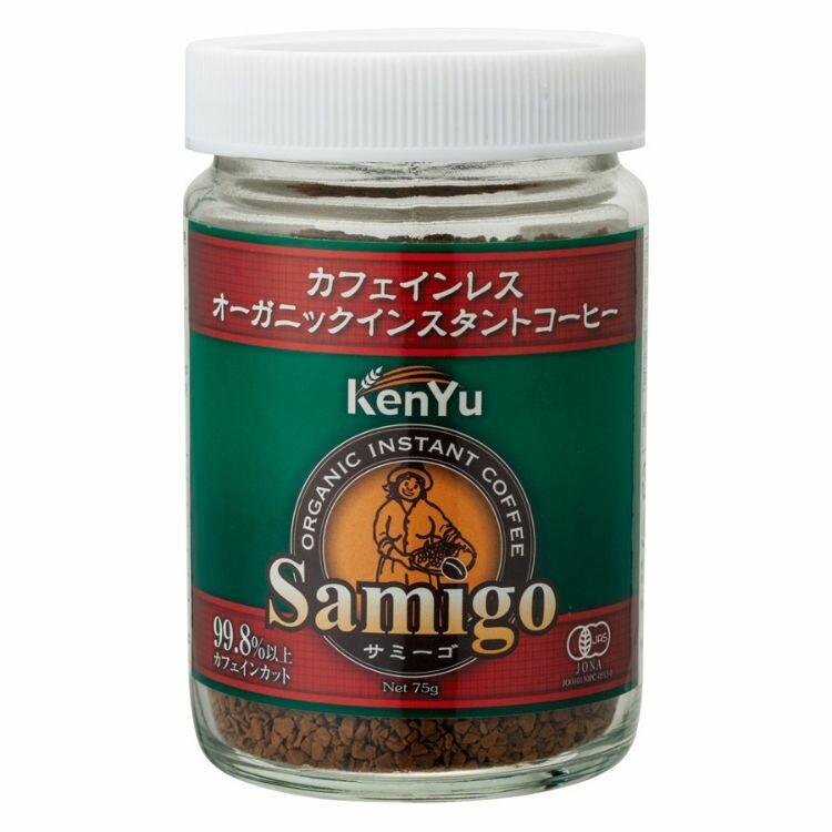 サミーゴ カフェインレス オーガニックインスタントコーヒー 75g