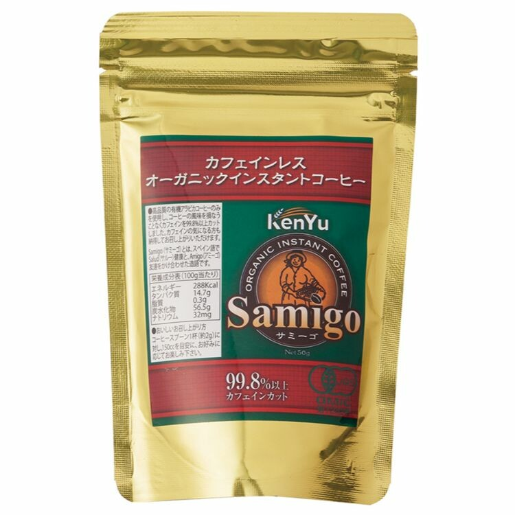 サミーゴ カフェインレス オーガニックインスタントコーヒー 50g