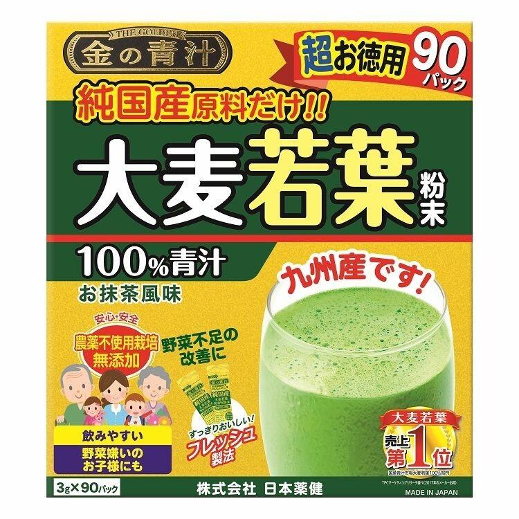 日本薬健 金の青汁 純国産大麦若葉 3g×90包