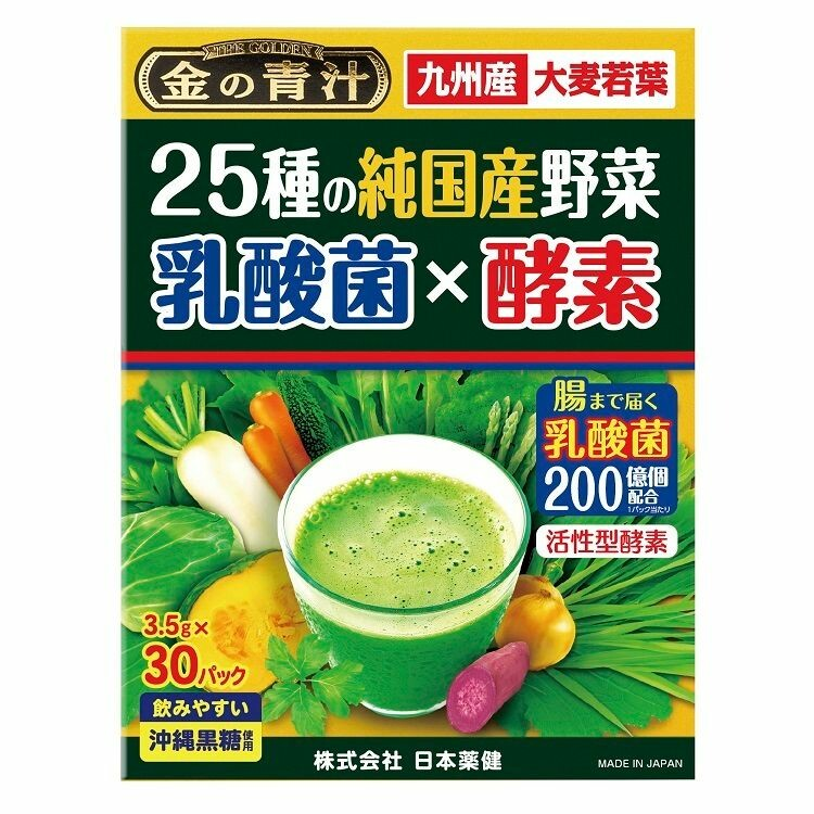 日本薬健 金の青汁 25種の純国産野菜 乳酸菌×酵素 3.5g×30包