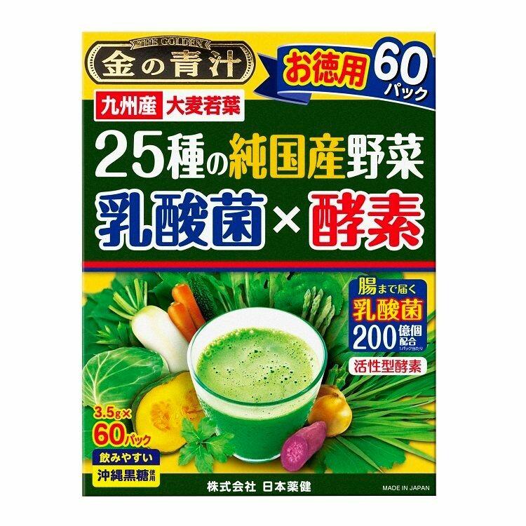 日本薬健 金の青汁 25種の純国産野菜 乳酸菌×酵素 3.5g×60包