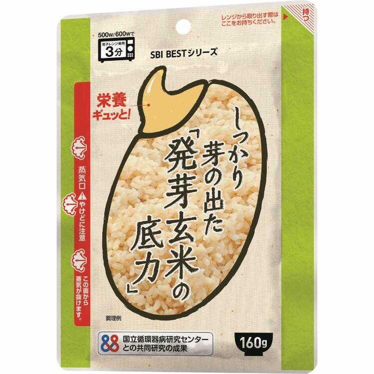 しっかり芽の出た 発芽玄米の底力 160g 160g