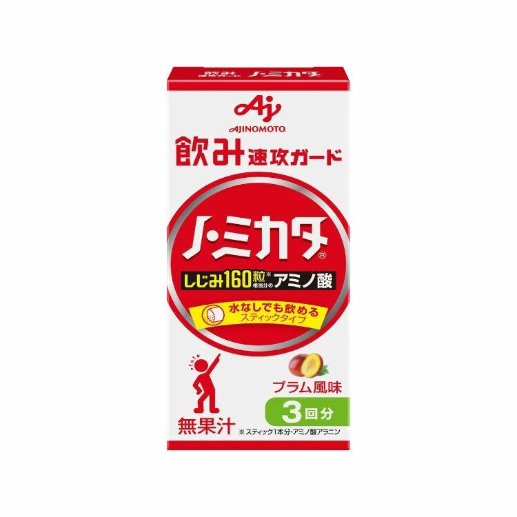 ノ・ミカタ スティックタイプ 3本入