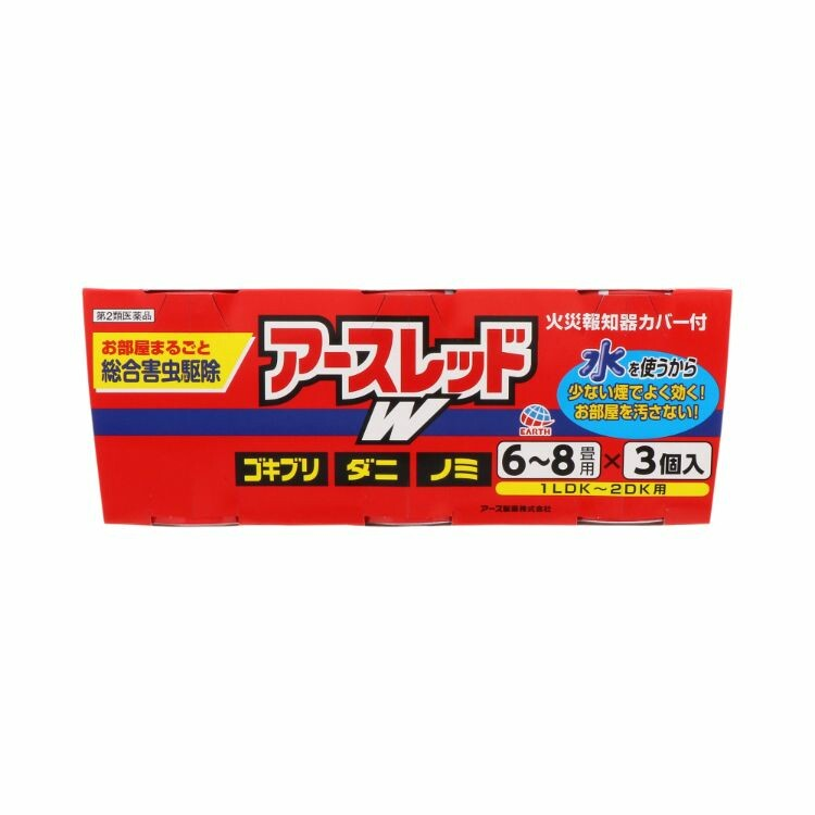 【第2類医薬品】アースレッドW 6~8畳用 3個パック