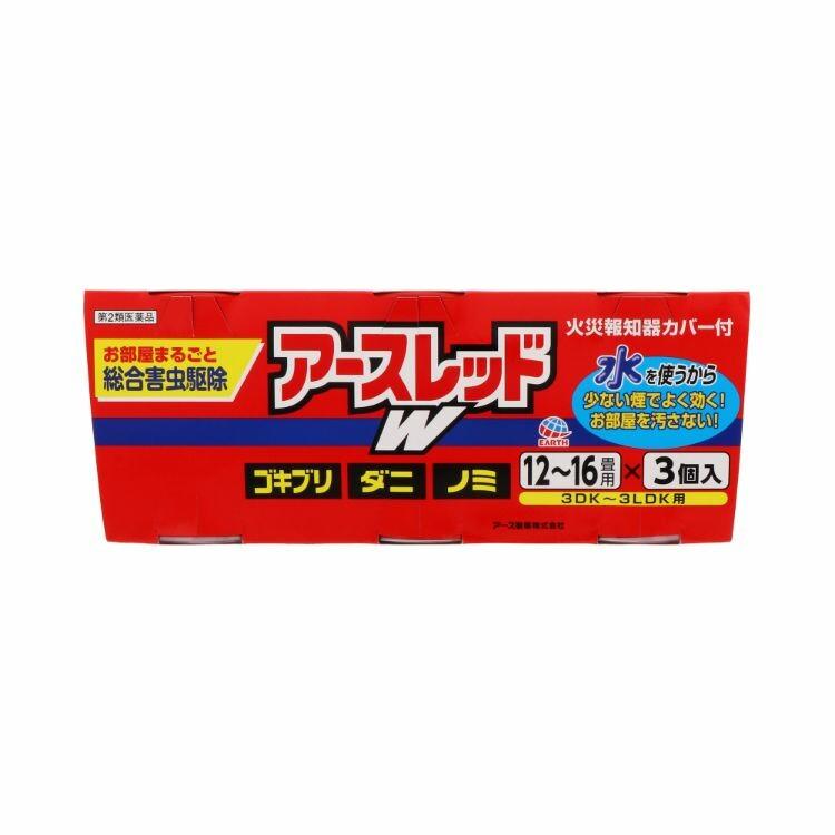 【第2類医薬品】アースレッドW 12~16畳用 3個パック