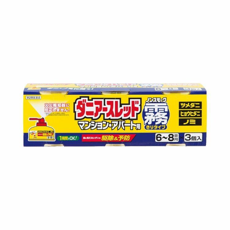 【第2類医薬品】ダニアースレッドノンスモーク霧M6~8畳 3個パック