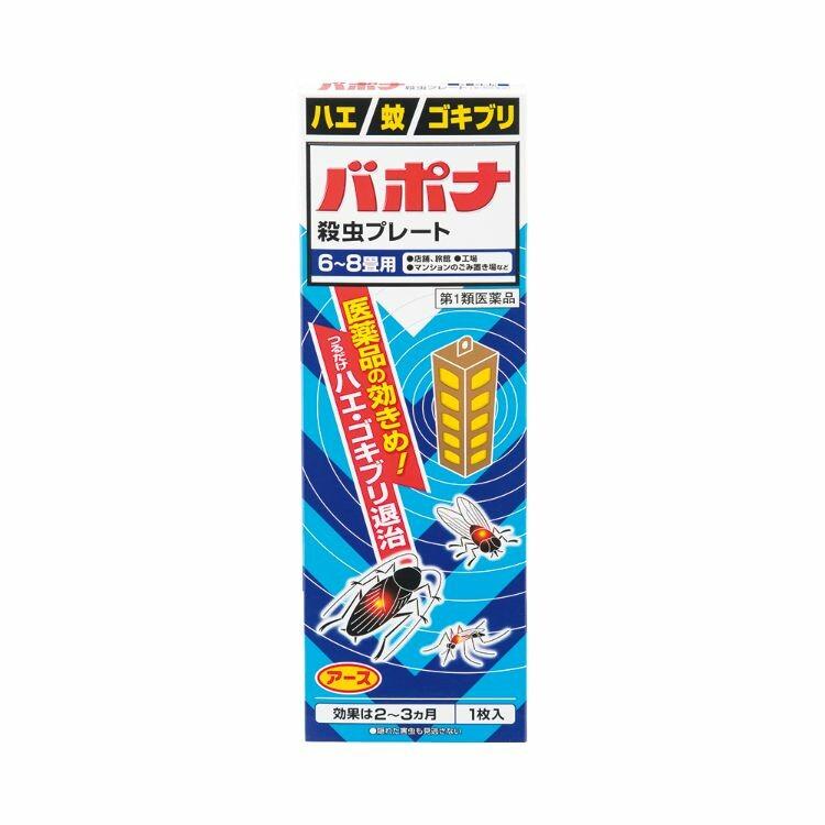 【第1類医薬品】バポナ 殺虫プレート