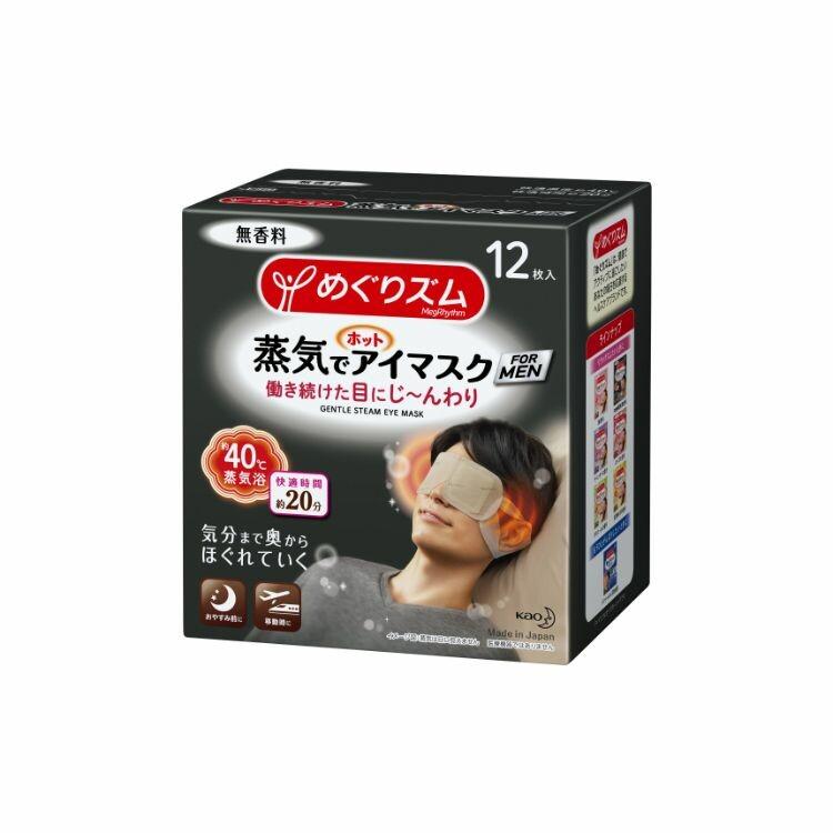 めぐりズム 蒸気でホットアイマスク メン 無香料 12枚