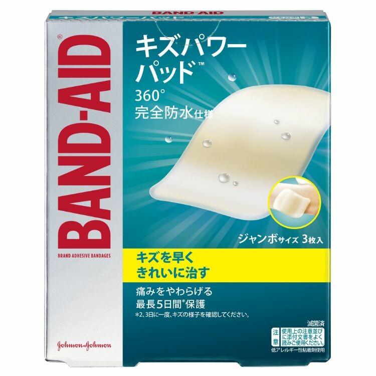 バンドエイド キズパワーパッド ジャンボ保護用 3枚