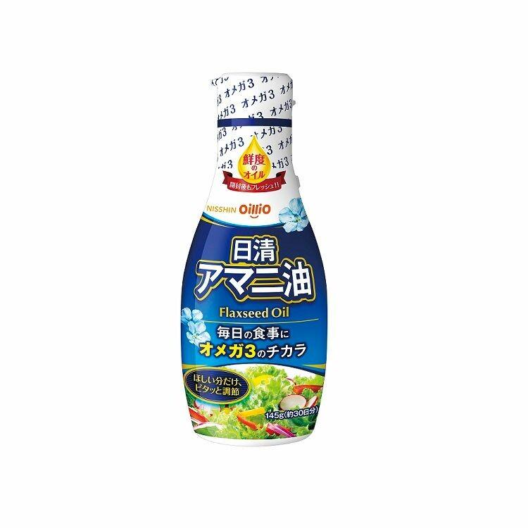 日清オイリオ アマニ油フレッシュキープ 145g