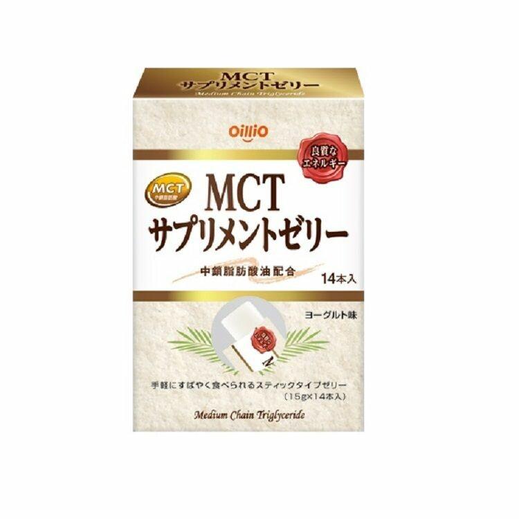 MCTサプリメントゼリー 15g×14包