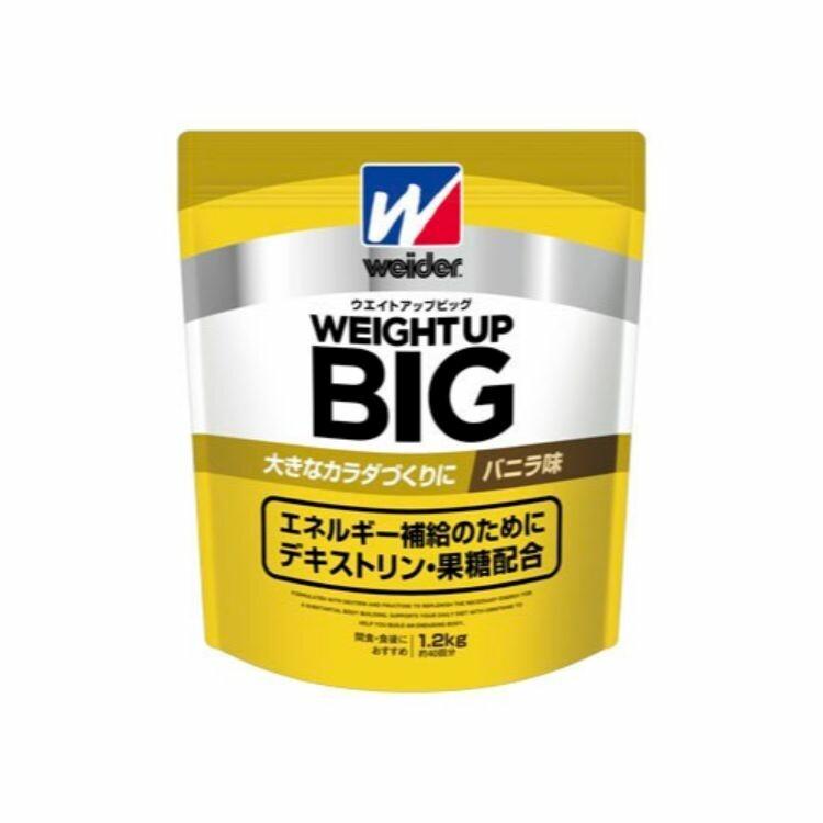 ウイダーウエイトアップビッグ徳用 1.2kg