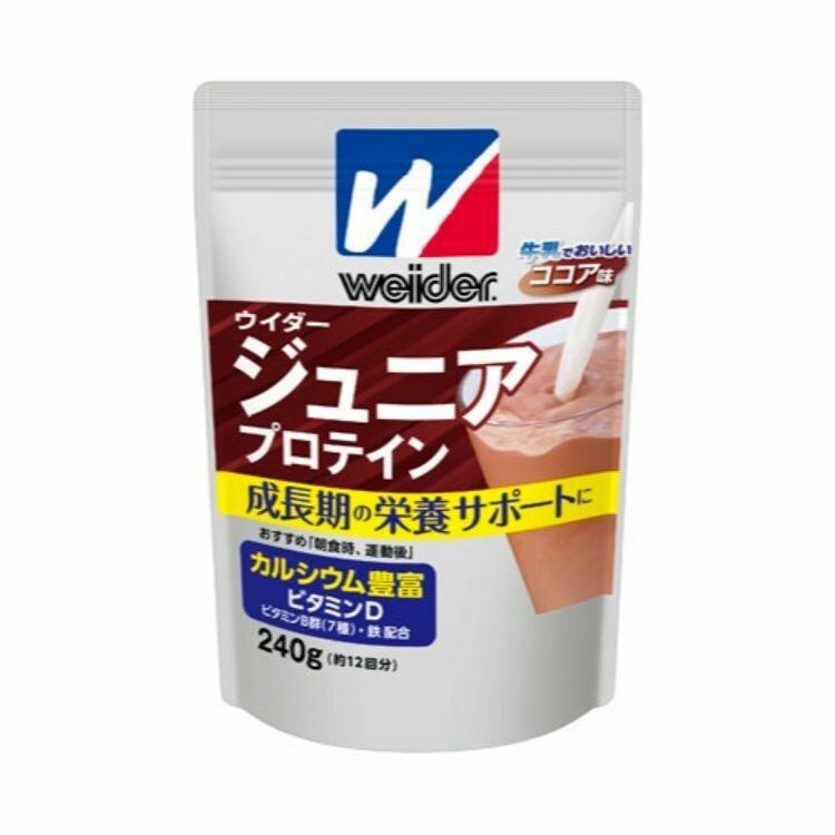 ウイダージュニアプロテインココア味 240g