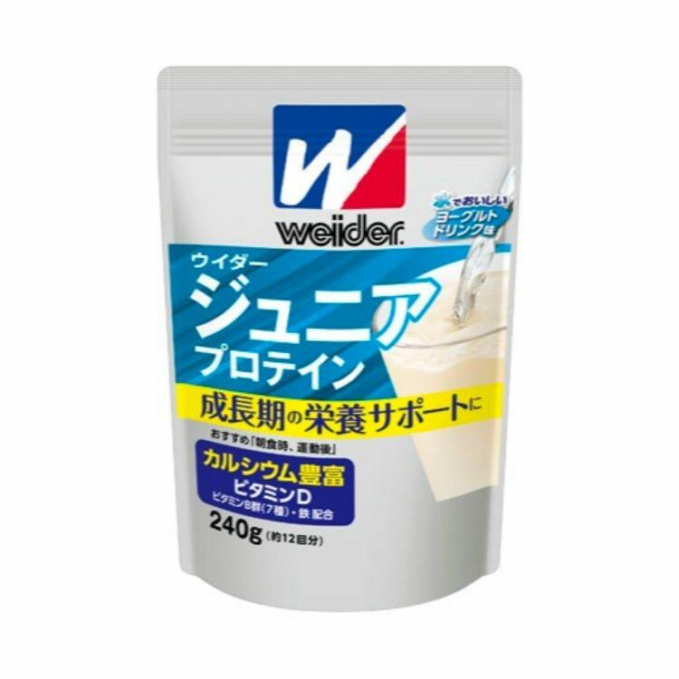 ウイダージュニアプロテインヨーグルト味 240g