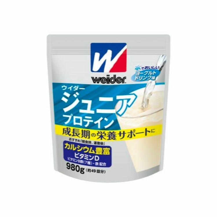 ウイダージュニアプロテインヨーグルト味 980g