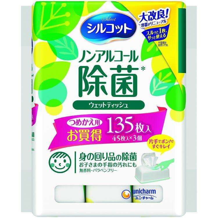 シルコットノンアルコール除菌ウエットティッシュ詰替 135枚(45枚×3)