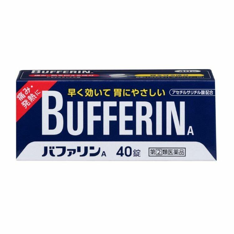 【指定第2類医薬品】バファリンA 40錠 40錠
