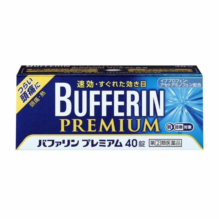 【指定第2類医薬品】バファリンプレミアム 40錠