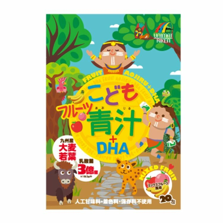 こどもフルーツ青汁+DHA 60g(3g×20包)