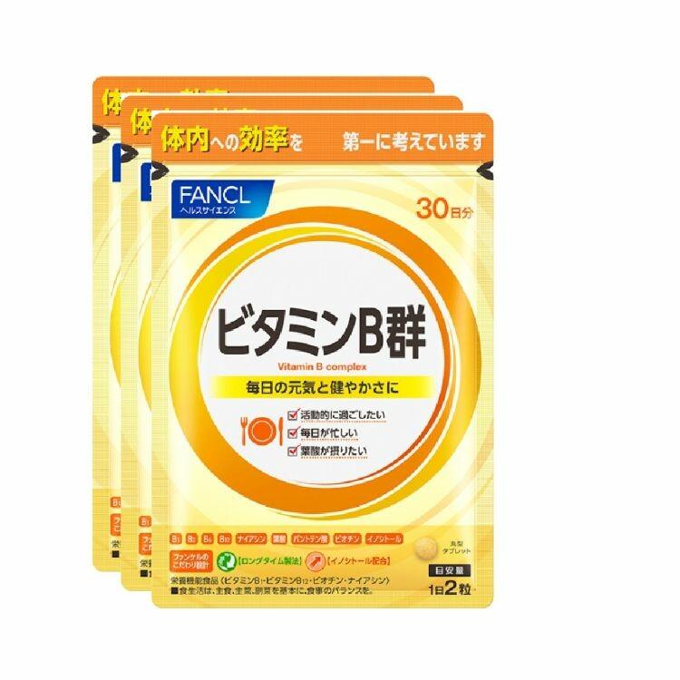 ファンケルビタミンB群(徳用タイプ約90日分) 60粒×3袋