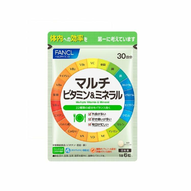 ファンケルマルチビタミン&ミネラル(約30日分) 180粒