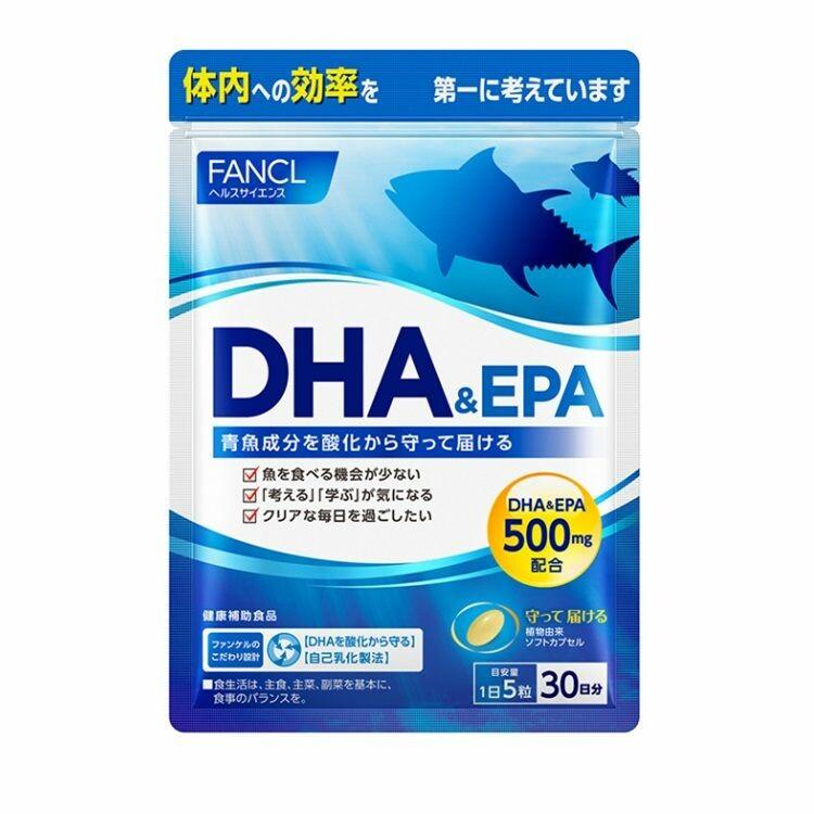 ファンケルDHA&EPA(約30日分) 150粒