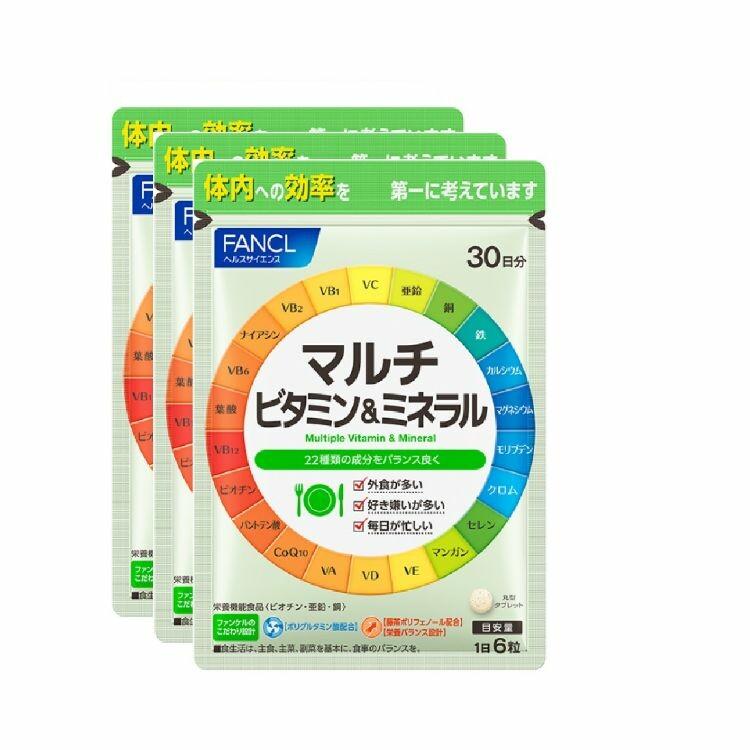 ファンケルマルチビタミン&ミネラル(徳用タイプ約90日分) 180粒×3袋