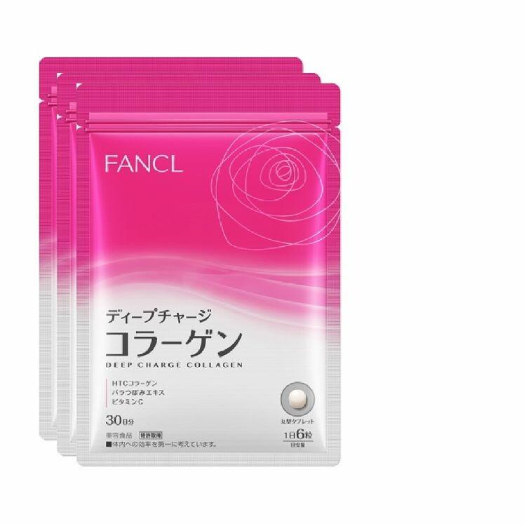 ファンケルディープチャージコラーゲン(徳用タイプ約90日分) 180粒×3袋