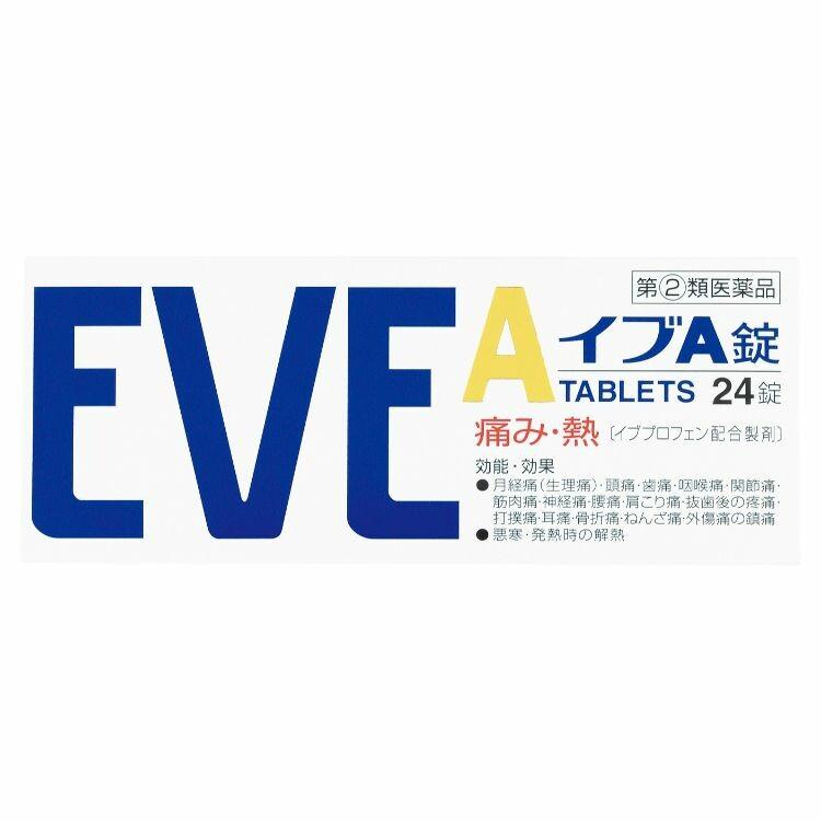 【指定第2類医薬品】イブ A 24T