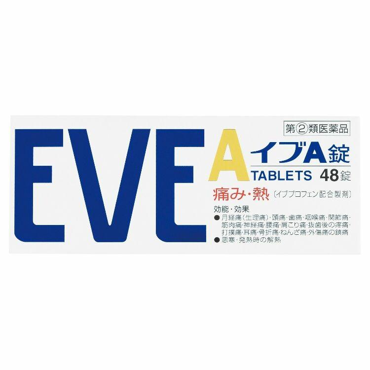 【指定第2類医薬品】イブ A 48T
