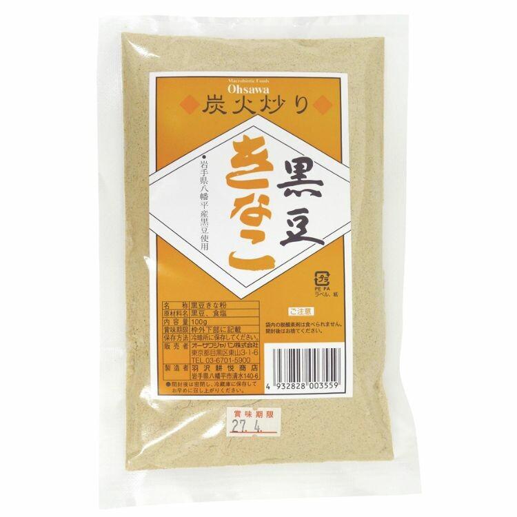 オーサワの黒豆きなこ(八幡平) 100g